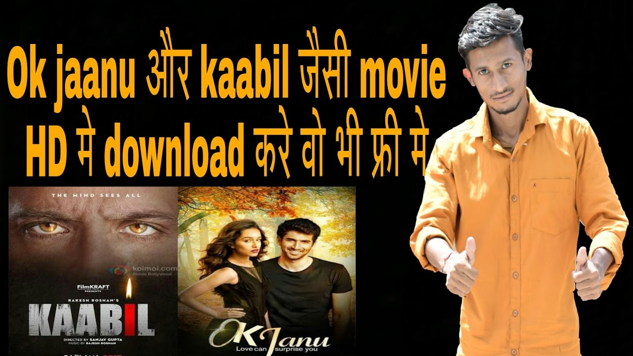 how to download latest movies in hd free |2017| रीलीज़ के
