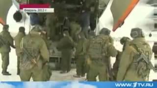 Россия готовится К крупномасштабной войне Осень 2013 год
