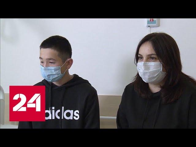 Мальчику, победившему рак, срочно нужен эндопротез - Россия 24