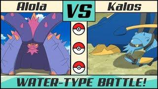 Water-Type Battle: ALOLA vs KALOS (Pokémon Sun/Moon) MP3