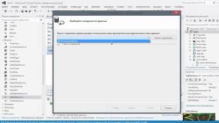 ASP NET Підключення до БД додавання записів у базу даних tutorial 9