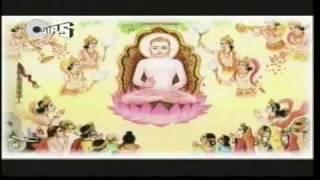Om Namo Arihantanam - Navakar Mantra - Jain Mantra