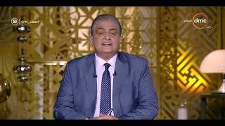 برنامج مساء dmc مع أسامة كمال - حلقة الثلاثاء 10-4-2018 -   لقاء مع المطرب عمر العبد اللات  