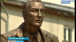 Выпуск «Вести-Иркутск» 18.07.2018 (18:40)