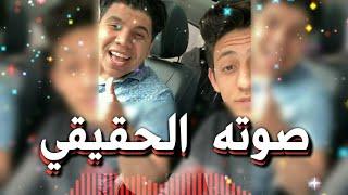 مهرجان قلبي استوى احمد عبدو صوتو الحقيقي !! 😻 حالات واتس مهرجانات