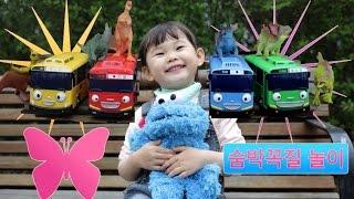 타요랑 장난감 공룡 친구들과 숨바꼭질 놀이 Tayo Dinosaur Toys Friends hide-and-seek Game おもちゃ đồ chơi Игрушки 라임튜브
