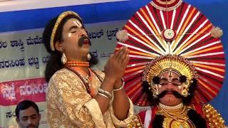 Yakshagana -- Raja Yayathi - 2 - Balkur-Kasarkod - Hasya