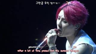Kim Junsu 김준수 - 7살 / Age 7 / 7 Years Old (The Return Of The King) [eng + rom + hangul + karaoke sub]