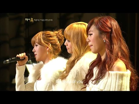 【TVPP】Orange Caramel - Because Of You (Kelly Clarkson), 오렌지 캬라멜 - Because Of You @ ICON Live