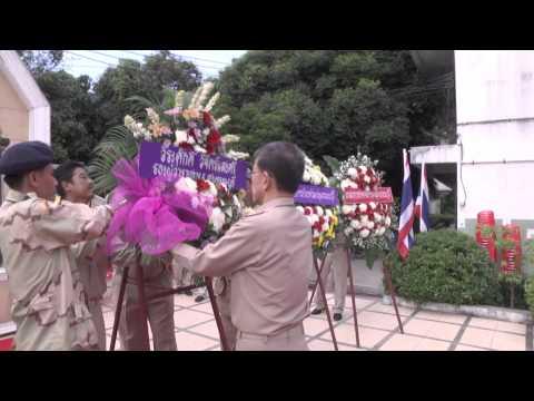สำนักงานเทสบาลเมืองสุพรรณบุรี จัดพิธีวางพวงมาลา วันที่ระลึกทหารอาสา สงครามโลกครั้งที่ ๑
