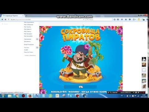 Игры Пираты. Бесплатные игры Пираты онлайн