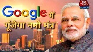 Ahead of PM Modi s Visit, A Look Inside Google Headquarters