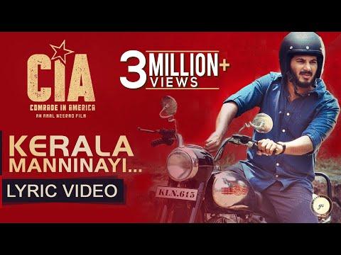 Kerala Manninayi Lyric Video | Comrade In America ( CIA ) | Gopi Sundar | Dulquer Salmaan
