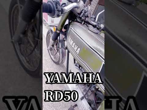 YAMAHA RD50(MR50チャンバー)取り付け後サウンド#shorts
