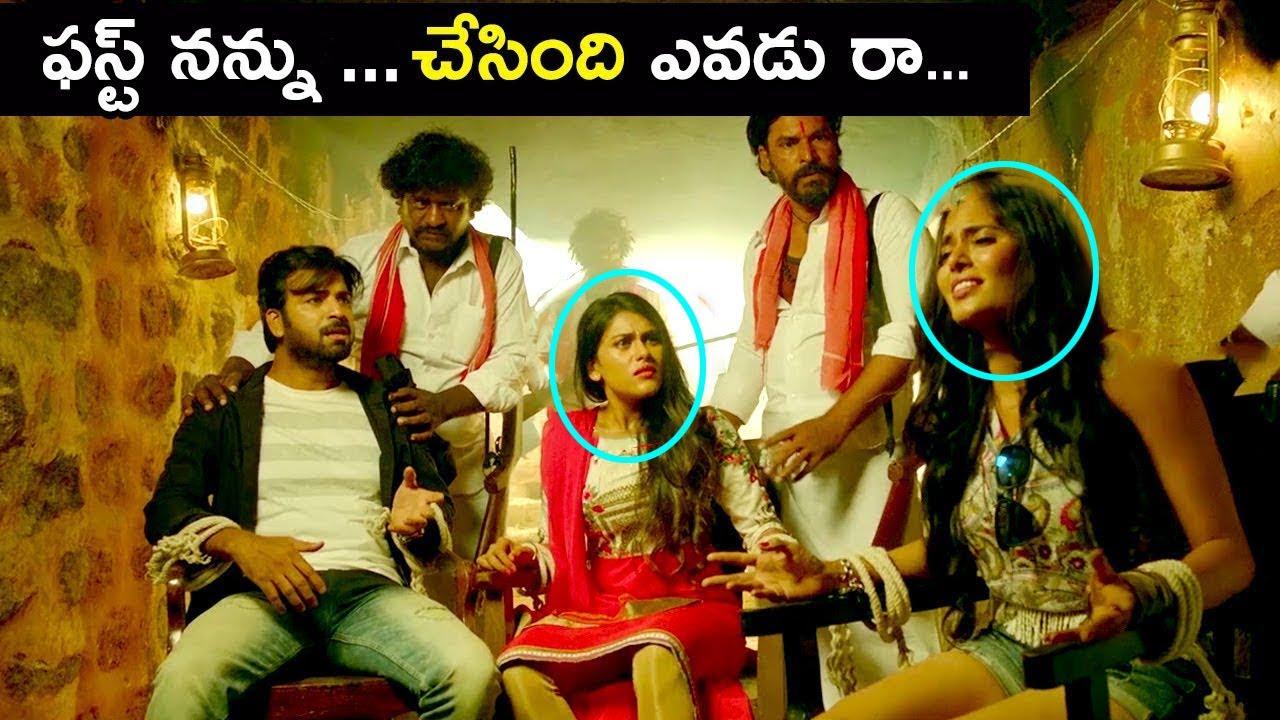 ఫస్ట్ నన్ను..చేసింది ఎవడు రా..! | 2020 Telugu Latest Movie Full Entertainment Scenes | Telugu Cinema
