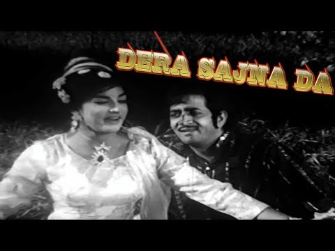DERA SAJNA DA (1970) - HABIB, NAGHMA, IQBAL HASSAN - OFFICIAL PAKISTANI MOVIE