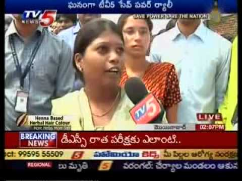 TV5 Save Power Save The Nation In Moinabad