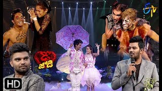 Dhee Jodi | 9th January 2019   | Full Episode | ETV Telugu