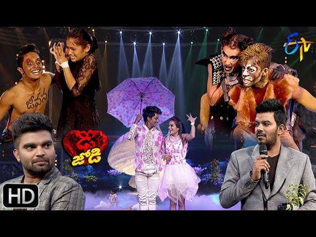 Dhee Jodi | 9th January 2019   | Full Episode | ETV Telugu