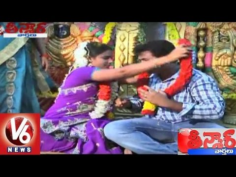 Filmy Type Marriage || Groom Escapes From Police Custody & Marries Woman || Teenmaar News