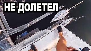 видео Страховка для дайверов: подводные камни