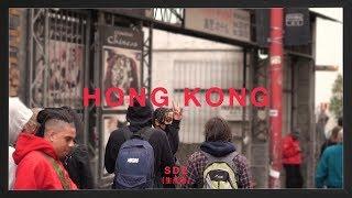 Dudu - Hong Kong (Prod. DZ x Tibery)