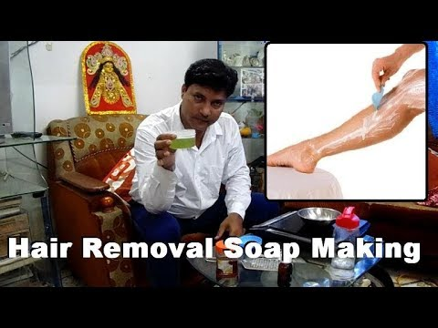 How to make soap at home in india in hindi