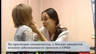Эпидемия гриппа ожидается в Москве в начале февраля