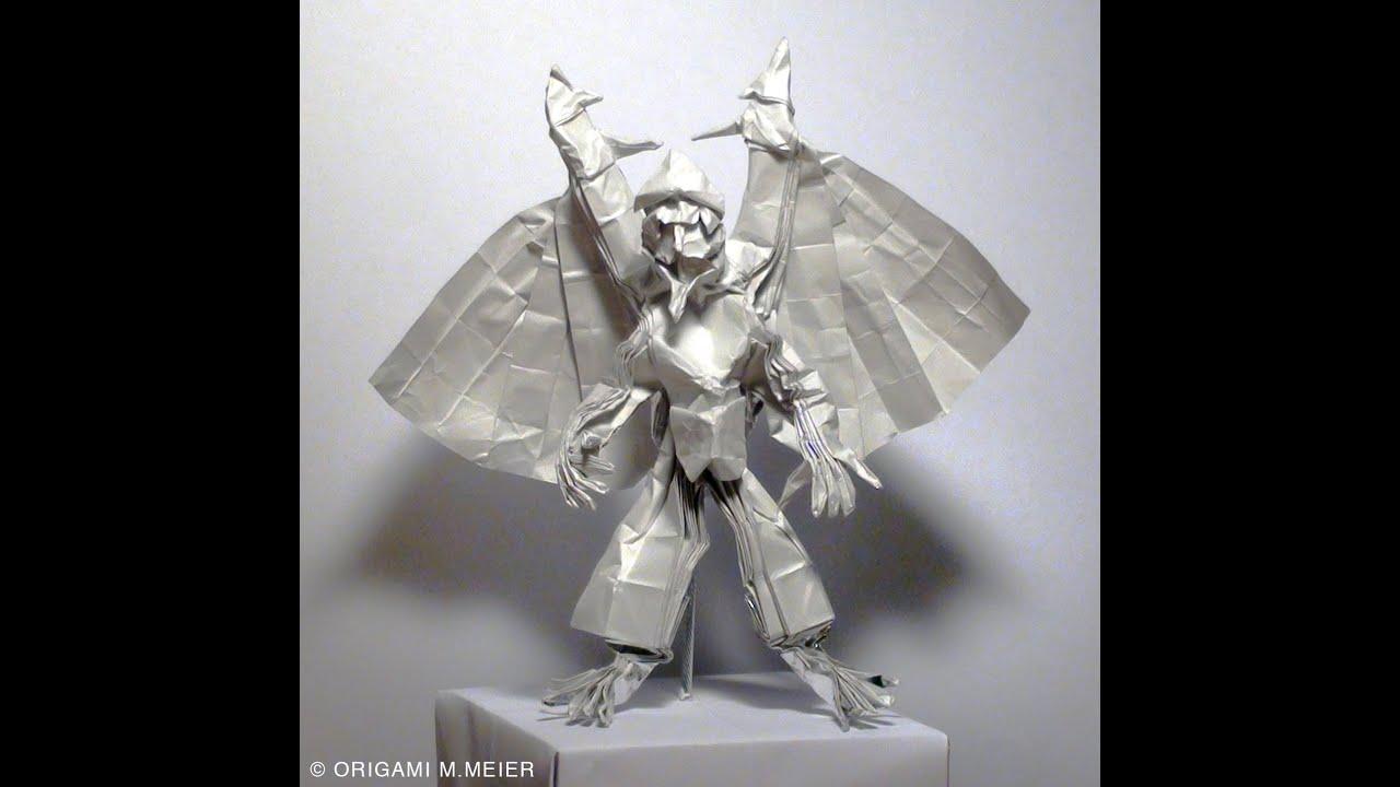 origami m.meier
