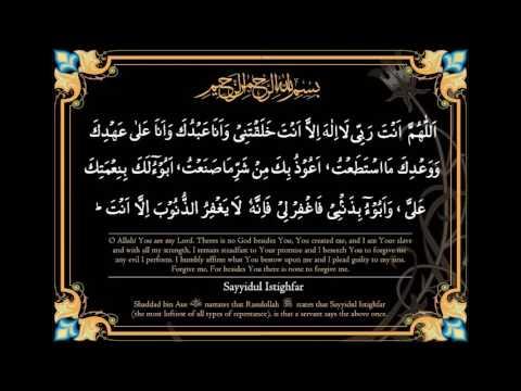 Sayyidul Istighfar - The Chief of Repentance