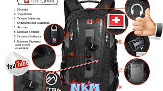 Офигеть! Крутой рюкзак Swisswin для путешествий(купить туристический рюкзак : http://ali.pub/vrx7m сумка бизнес: http://ali.pub/wyqpj чемодан с ручкой на колесах:http://ali.pub/vy6e2..., 2015-11-02T15:00:01.000Z)