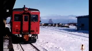 【貴重映像】真冬の湧網線 車窓 廃止された国鉄路線 タブレット