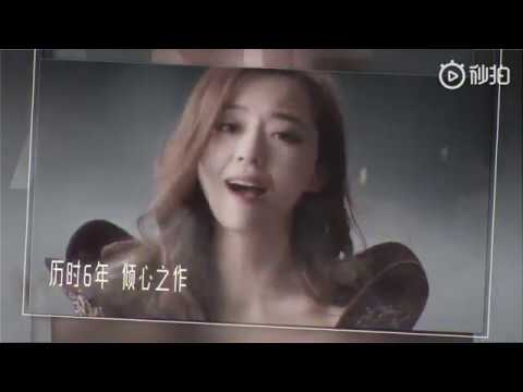 Free Download Jane Zhang 张靓颖 New English Album《past Progressive》released ! Mp3 dan Mp4