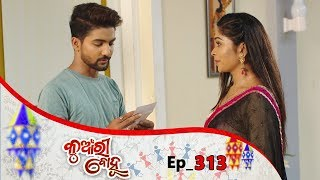 Kunwari Bohu | Full Ep 313 | 10th Oct 2019 | Odia Serial – TarangTV