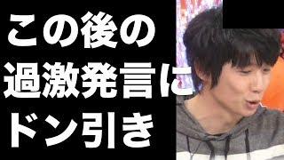 """【動画のタイトル】 風間俊介、ディズニー愛が強すぎてあまりの""""過激発..."""