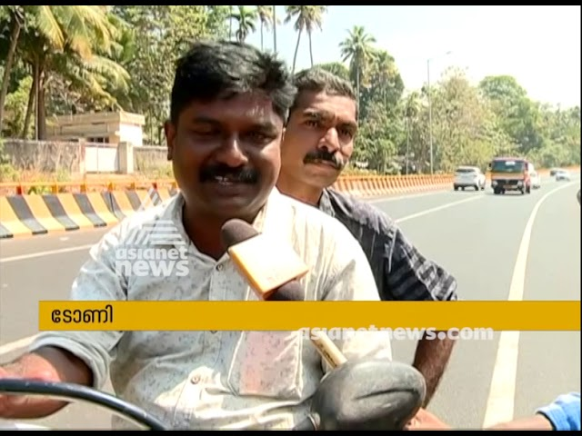 Kollam Bypass ; Reduced time and traffic in town