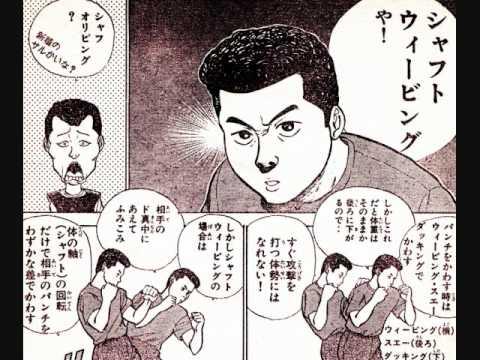 Images of ビセンテ・サルディバ...