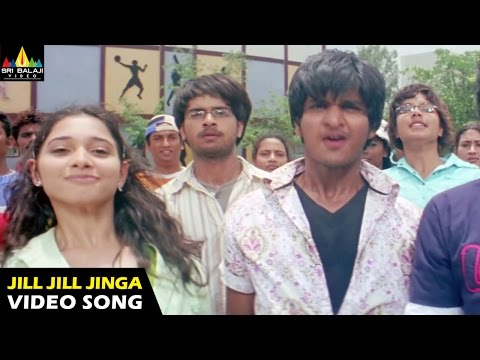 Happy Days Songs | Jill Jill Jinga Video Song | Varun Sandesh, Tamannah | Sri Balaji Video