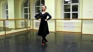 Основные движения русского танца. Комбинация веревочка