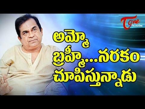 Comedy King Brahmanandam Shows Hell !!!