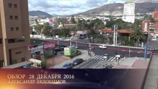 видео Предложение банка квартиры в Бенидорме по низкой цене в комплексе Noemar, Испания