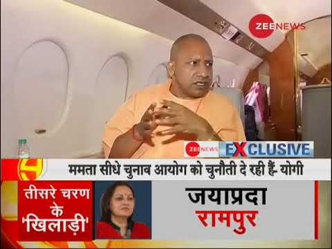 SP-BSP alliance isn't a challenge for BJP says Yogi Adityanath