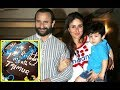 Kareena's son TAIMUR'S PRE BIRTHDAY CELEBRATION