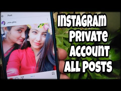 How To See Instagram Posts Of Personal Account Without Following ? 2019 ✔