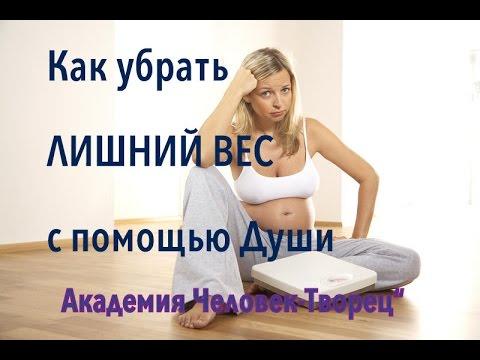 Йога для худеющих от боков