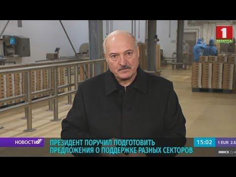 Лукашенко: темп посевной кампании не снижать