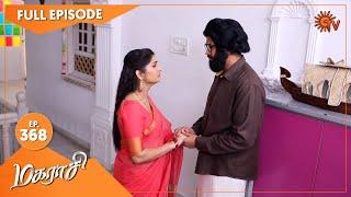 Magarasi - Ep 368 | 20 April 2021 | Sun TV Serial | Tamil Serial