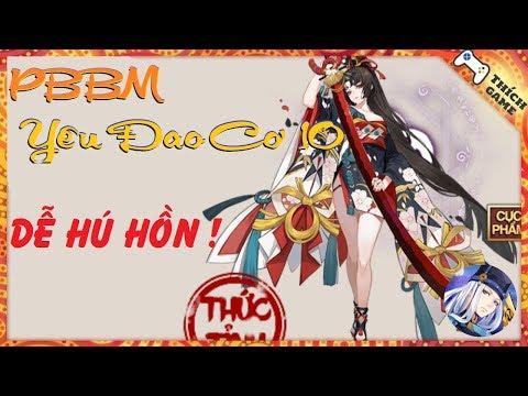 Vượt phó bản bí mật Youtouchi ( Yêu Đao Cơ) Tầng 10 🏵️ | Âm Dương Sư Garena