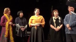 Новогодний литературный вечер в в Булгаковском Доме. 26 декабря 2018 года