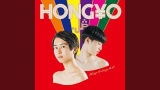 HONG¥O.JP - One Road